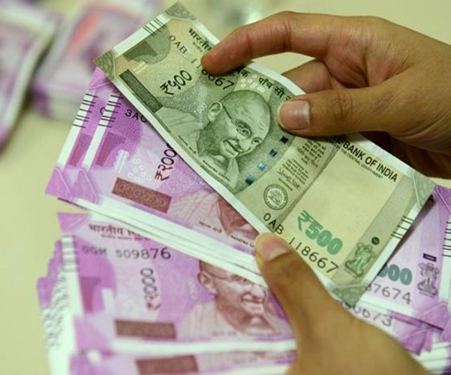 7th Pay Commission Latest News: New GPF interest rates announced; these govt employees to get benefits in PF account