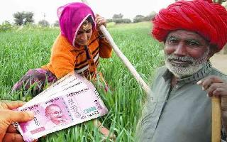 Govt to recover Rs 3,000 crore transferred to 42 lakh ineligible farmers..
