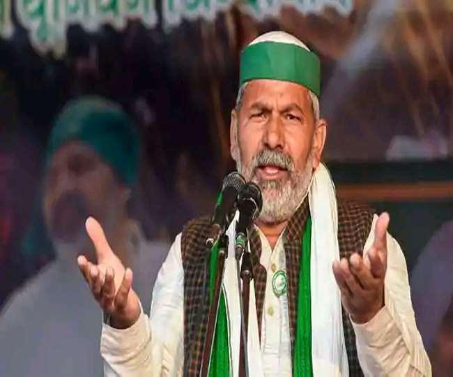 Farmers' Protest LIVE | Will run our own Parliament, says Rakesh Tikait as stir begins at Jantar Mantar
