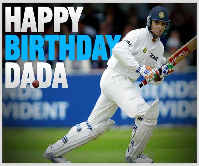 Sourav Ganguly Birthday Special: Check out 7 lesser-known facts about the 'Prince Of Kolkata'