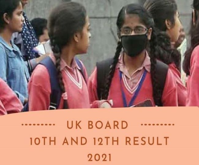 LIVE Uttarakhand Board 10th, 12th Result 2021 DECLARED: Class 10 pass percentage at 93.09%, Class 12 at 99.56%; no merit list this year