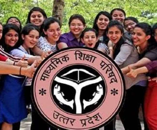 LIVE UP Board12th Results 2021 DECLARED: 97.88 pc students pass in class 12; girls outshine boys
