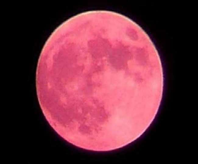 Strawberry Moon 2021: When, where and how to watch the last Super Moon of this year
