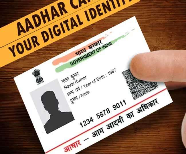 Is someone misusing your Aadhaar card details? Here's how you can save save your important information
