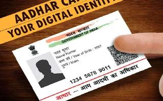 Is someone misusing your Aadhaar card details? Here's how you can save..