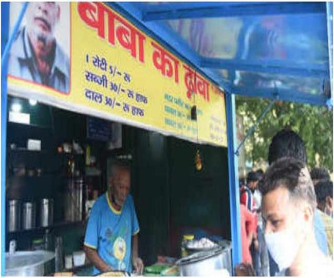 Baba Ka Dhaba couple returns to old eatery as new restaurant fails amid COVID lockdown
