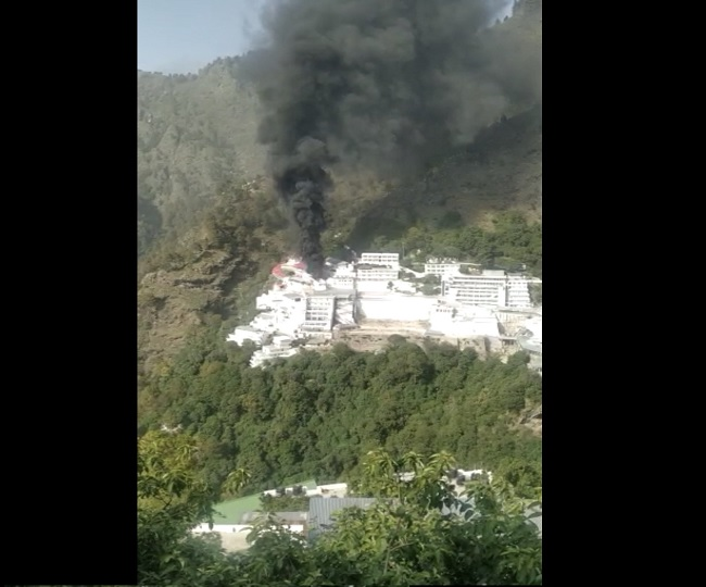 Massive fire breaks out at Vaishno Devi shrine complex in J&K damaging cash counting centre; no casualties reported