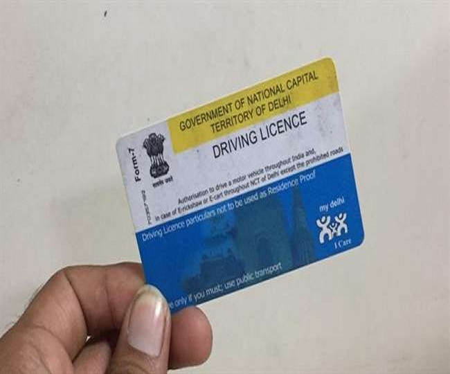 Now get your driver's license without a driving test at RTO; here's how