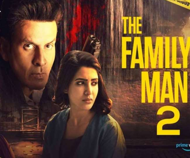 The Family Man Season 2 Review: Fiery Manoj Bajpayee, icy Samantha Akkineni thrill audience with power-packed performances