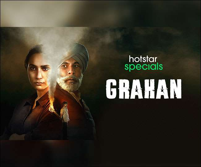 Grahan Season 1 Review: A thoughtful revisit to the anti-Sikh violence of 1984