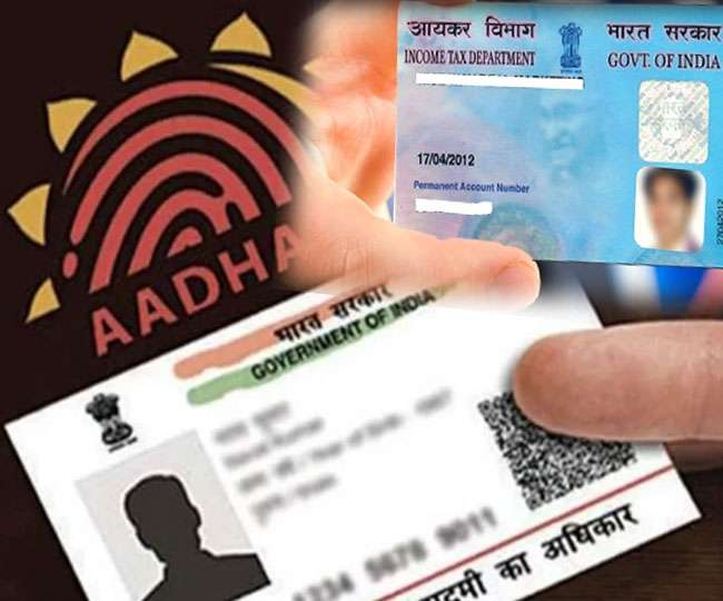 Deadline to link Aadhaar Card-PAN extended by Centre again | Check details here