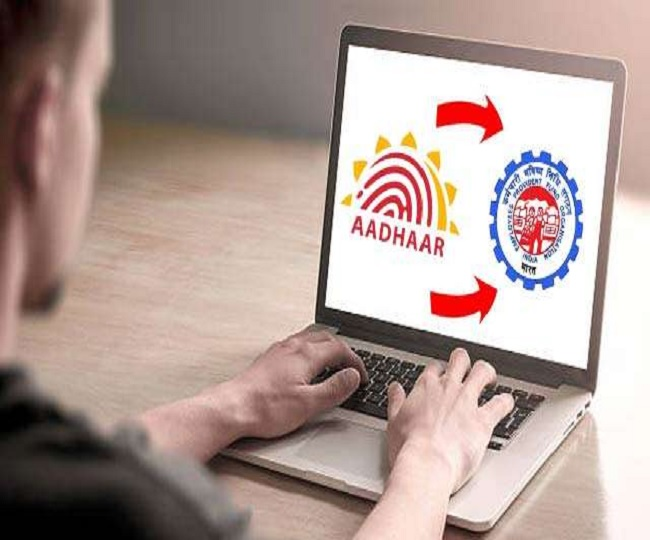 Aadhaar not linked with EPF account? Get yours done to get your PF money credited; here's how to link