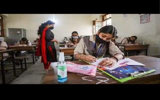 PSEB 12th Exam 2021: Punjab Board cancels class 12 exam, result to..