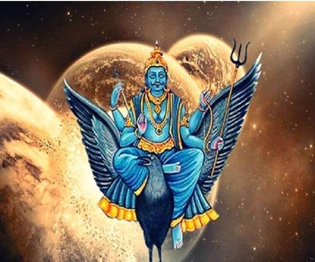 Shani Jayanti 2021: Here's the date, time, importance, Puja vidhi and more about the auspicious day