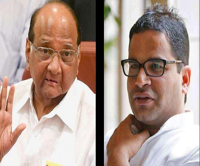 Prashant Kishor's 'lunch' with Sharad Pawar sets off political speculation for 2024 Lok Sabha polls