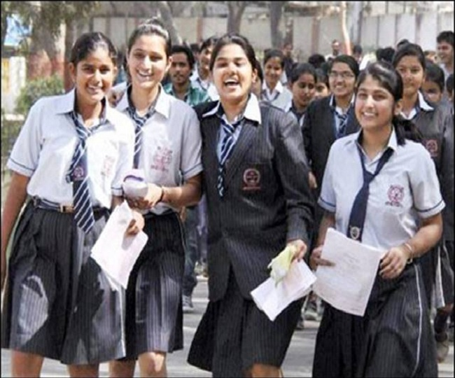 GSBSHSE HSSC Exam 2021: Goa board cancels class 12 exams; result to be based on 'Objective Criteria'