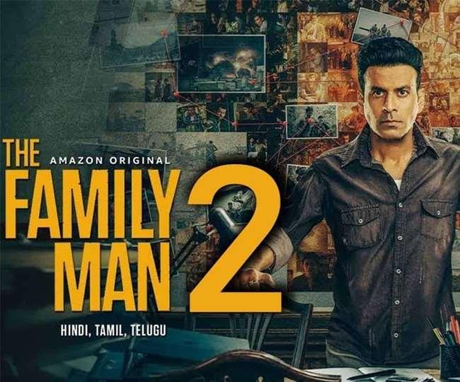 The Family Man Season 2: 'What happened in Lonawala?' Manoj Bajpayee reacts