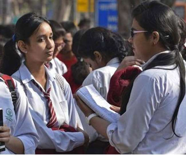 Bihar Board 12th Results 2021: Facing issues in opening BSEB website? Here's a list alternative sites to check your scorecard