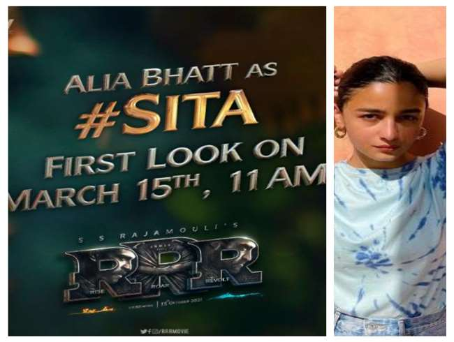 Alia Bhatt shares glimpse of her Sita look from RRR, first look to be unveiled on March 15 | See Photo