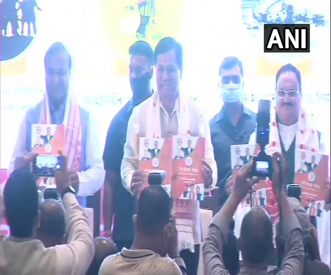 Assam Elections 2021: BJP promises work on corrected NRC, Rs 3,000 to 30 lakh families in poll manifesto