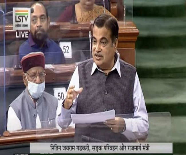Parliament Budget Session: Transport Minister Nitin Gadkari announces Vehicle Scrappage Policy in LS   Highlights