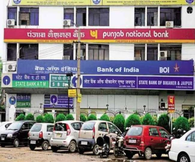 Bank Strike: Complete list of services to remain affected as 2-day protest against privatisation begins