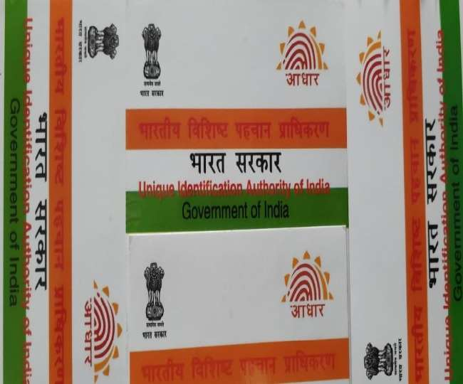 Want to link your mobile number with Aadhaar Card? Check step-by-step process here