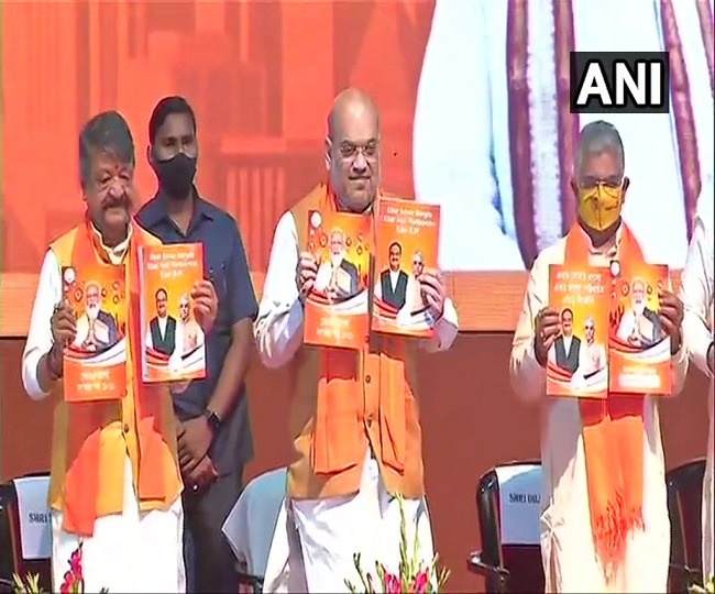 Assembly Elections 2021: Amit Shah releases BJP's manifesto for West Bengal polls | Highlights