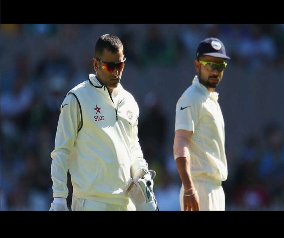 India vs England, 4th Test: Virat Kohli equals MS Dhoni's unwanted record; here's what it is