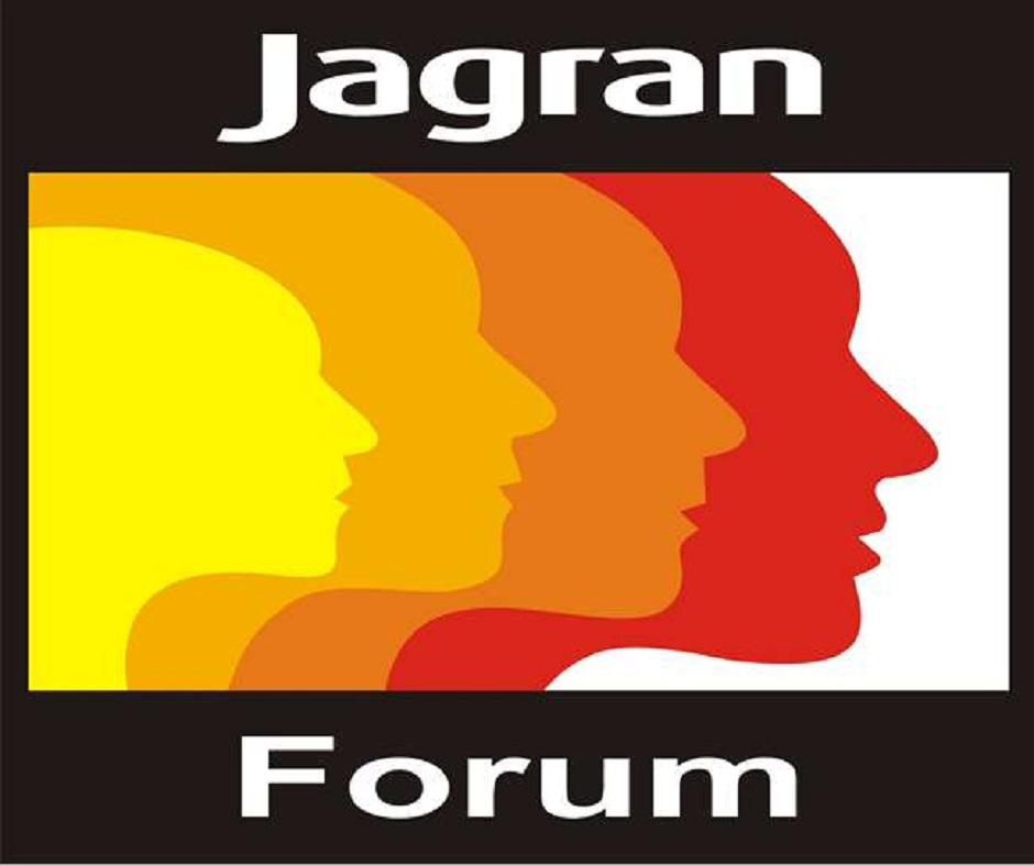 Jagran Forum 2021: President Ram Nath Kovind to inaugurate event on Monday | Check timings, session details here