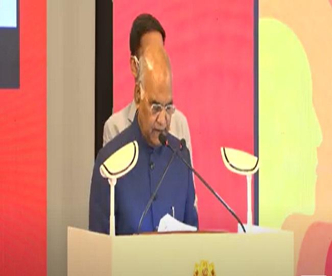 Jagran Forum 2021: President Kovind calls Ganga 'identity of Indian culture', lauds PM for 'Namami Gange' project