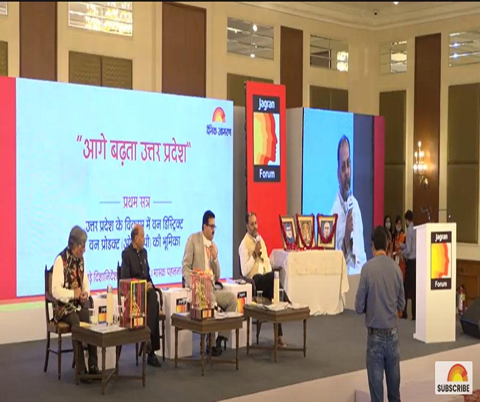 Jagran Forum 2021: President Kovind, CM Yogi laud Jagran Prakashan for its initiative   Highlights