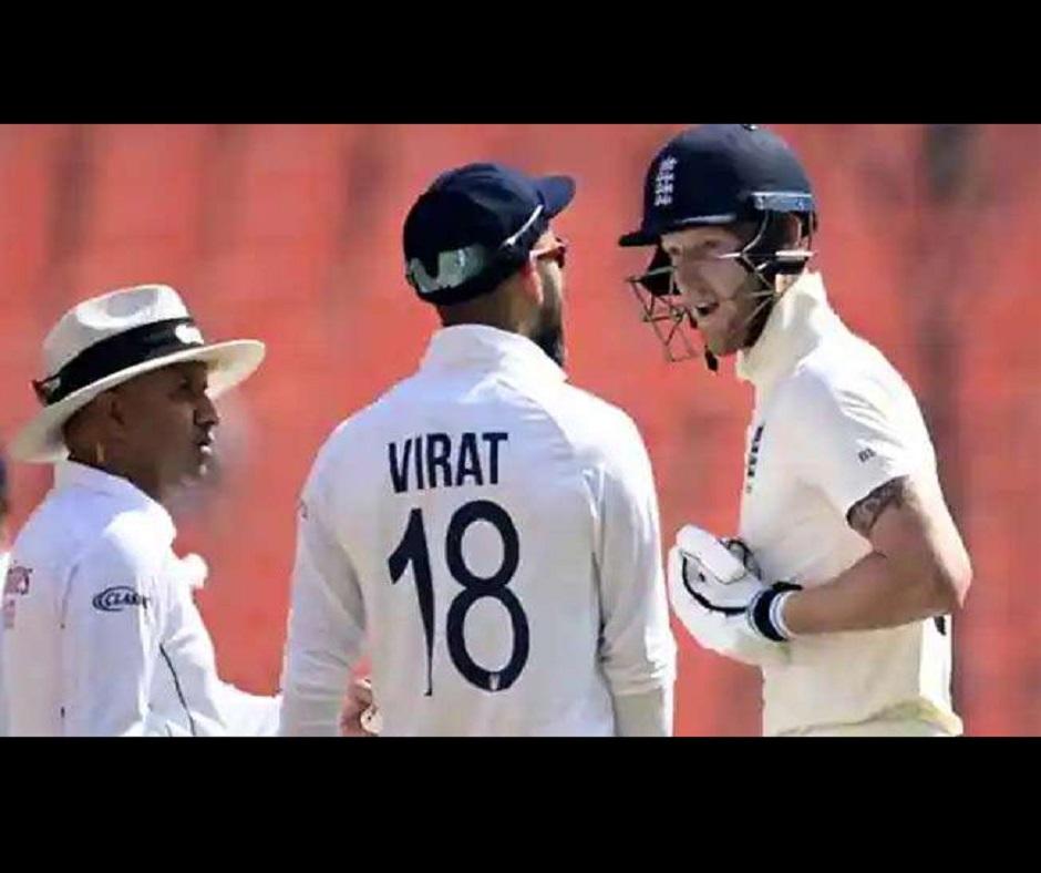 India vs England, 4th Test: Mohammed Siraj reveals what happened between Virat Kohli and Ben Stokes