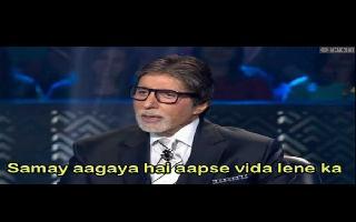 'Samay agya hai aapse vida lene ka': Hilarious memes flood Twitter after..