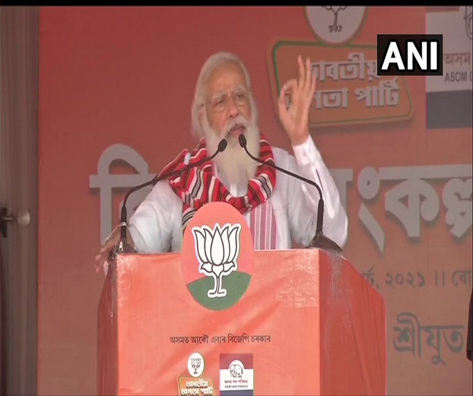 Assam Polls 2021 | Have no 'vision or intention' to do any good, used politics over tea: PM Modi goes all out against Congress