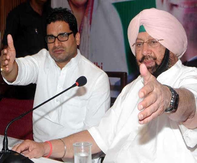 Ahead of Punjab polls next year, Prashant Kishor joins CM Amarinder Singh as principal advisor