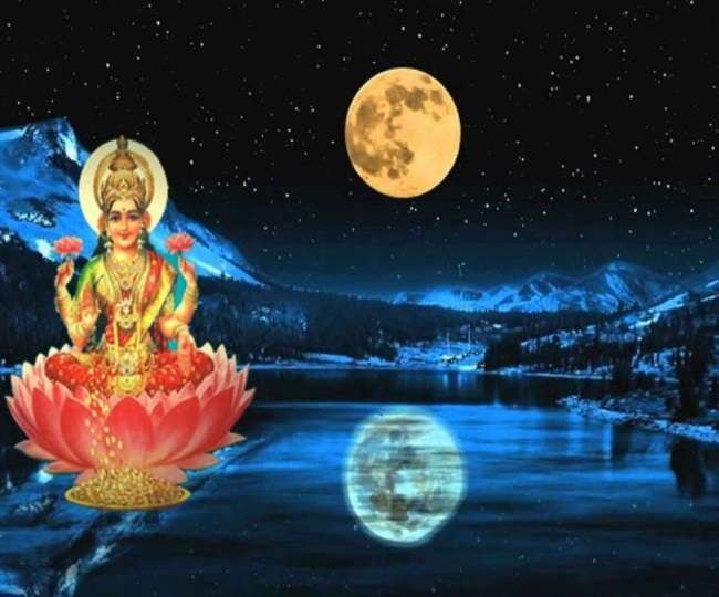 Phalguna Purnima 2021: Check out shubh tithi, puja vidhi and significance of this Purnima