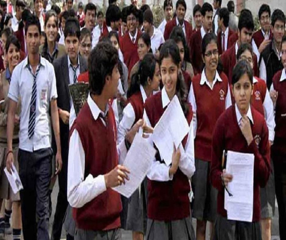 Bihar Board 12th Result 2021: Result declared at biharboardonline.bihar.gov.in; 78.04% students pass