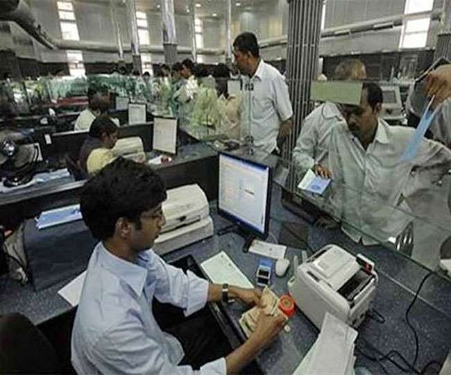 Bank Holidays May 2021: Govt, private banks to stay shut on these days, check details here