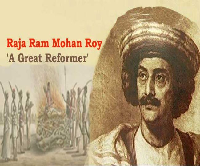 Raja Ram Mohan Roy Birth Anniversary: 10 inspiring quotes by 'Father of Indian Renaissance'