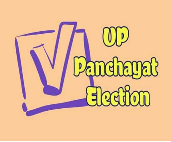 UP Panchayat Election Results 2021: BJP leading on 918 seats and SP ahead on 504