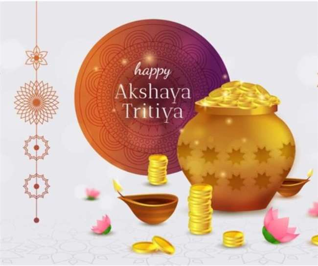 Akshaya Tritiya 2021: Know shubh muhurat, puja vidhi, significance and more about this festival