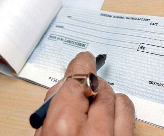 From change in IFSC code requirement to cheque payments; these rules are going to change from this date | Details