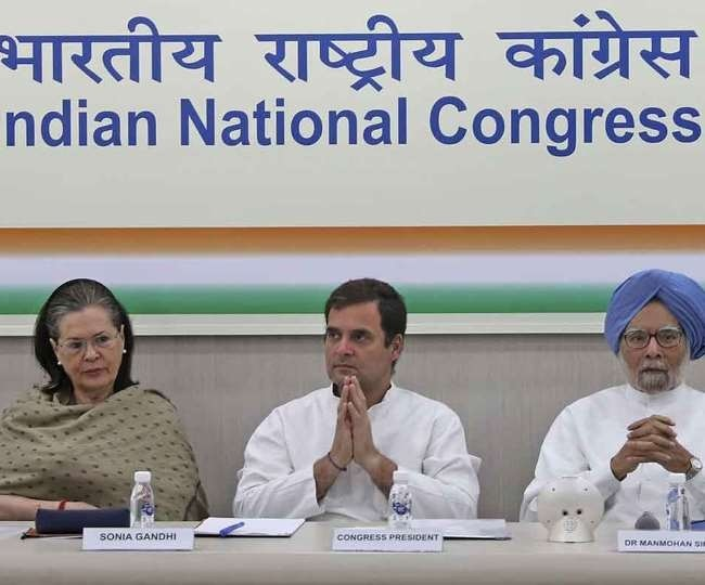 At CWC meet, Congress decides to postpone president's election for 3rd time amid COVID-19 crisis