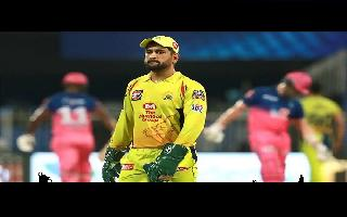 IPL 2021 | MS Dhoni to be the last CSK player to leave camp when all his..