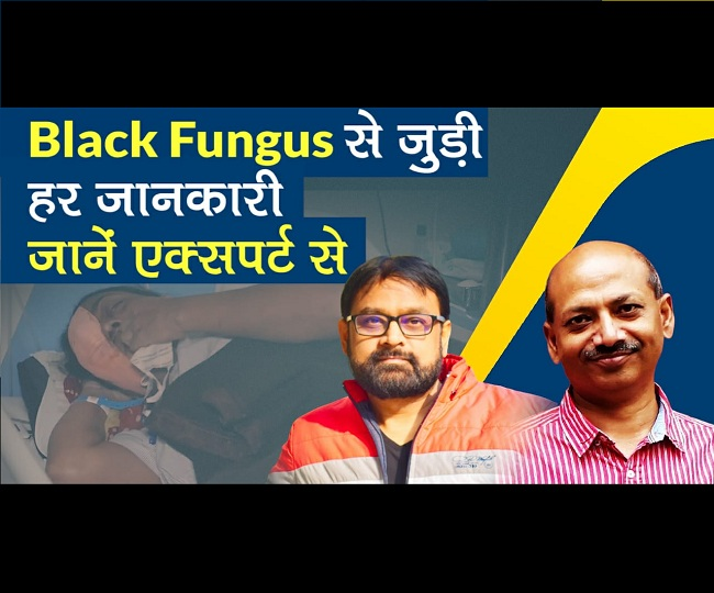 Jagran Dialogues: Is Black Fungus life threatening? Are only COVID patients vulnerable to the disease? Expert answers all FAQs