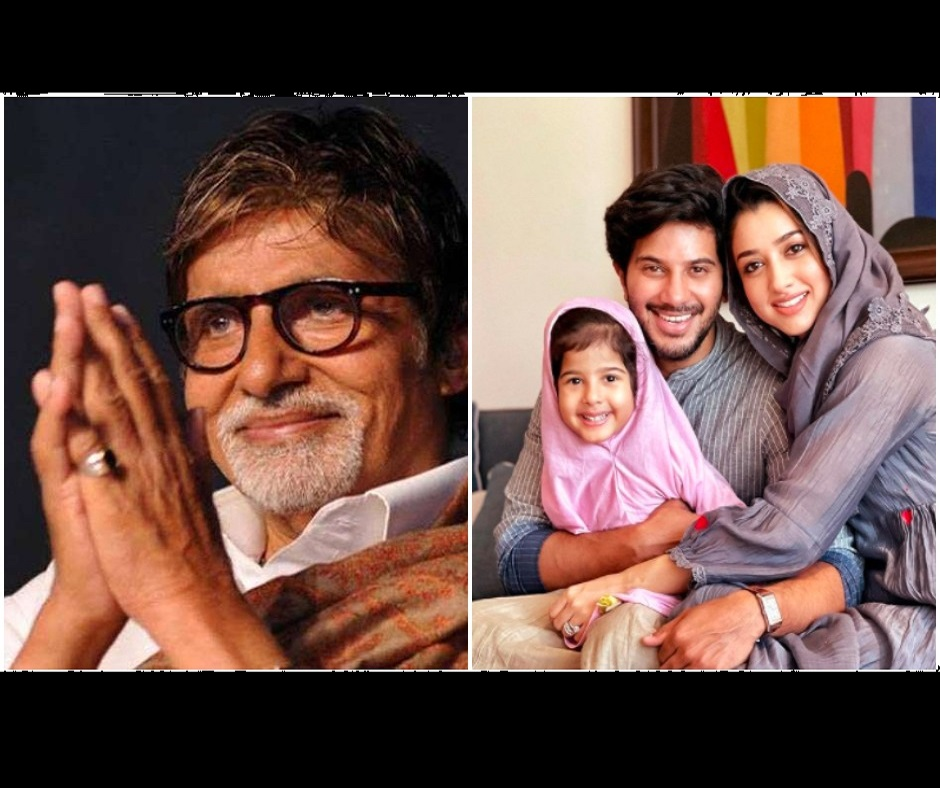 Eid ul Fitr 2021: From Amitabh Bachchan to Dulquer Salmaan, B-town celebs extend warm wishes to their fans on Eid