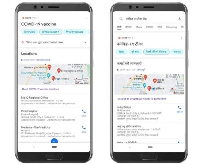 COVID-19 Information: Now find hospital beds, vaccination centers, oxygen suppliers and more on Google