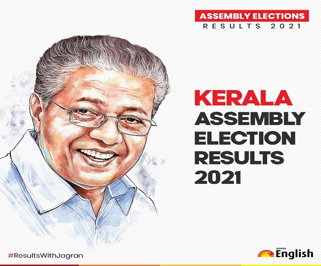 Kerala Election Results 2021: Vijayan-led LDF trounce UDF to retain power for second straight term