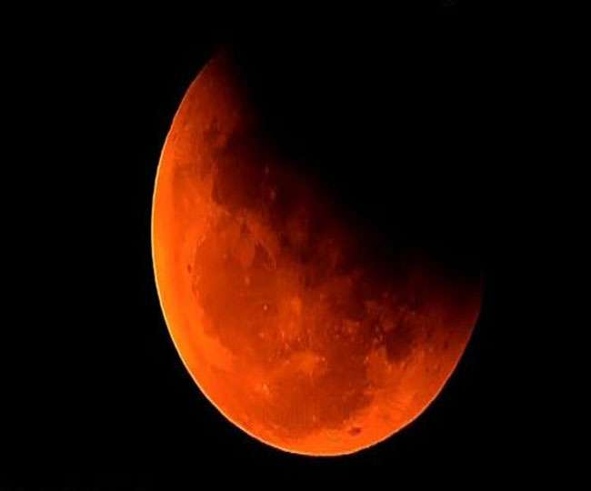 Lunar Eclipse 2021: What is Sutak time period? Here's all you need to know